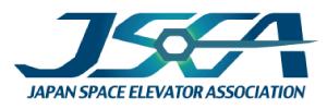 宇宙エレベーター