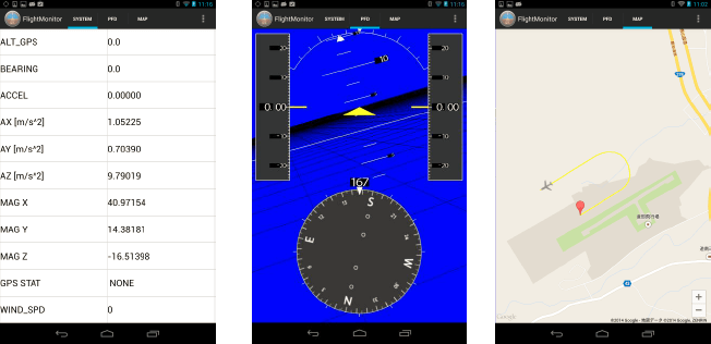 Flight Monitor アプリ スクリーンショット
